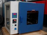 鼓風干燥箱DHG-9053A