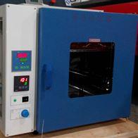 DHG-9053A富易達電熱鼓風干燥箱