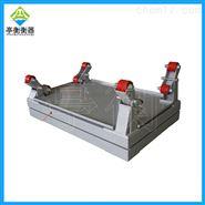 济南SCS-1吨液态绿气化工钢瓶电子平台秤