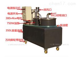 固液分离工业吸油机