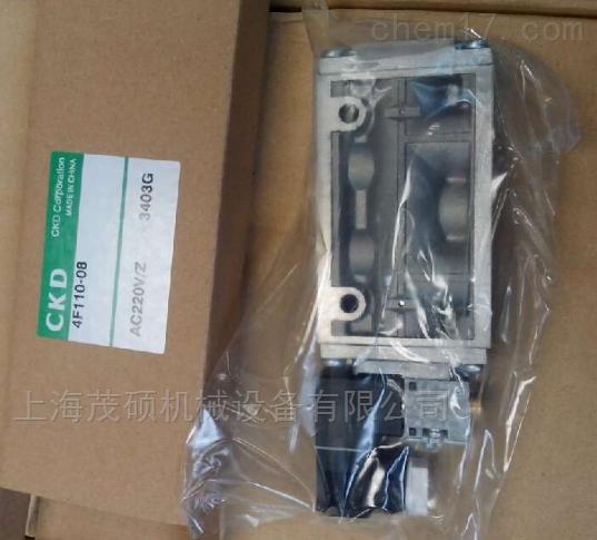 价格好日本CKD精密减压阀CKD电磁阀日本原装