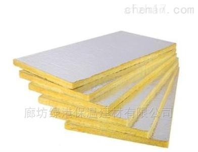 防火泡沫玻璃棉板批发