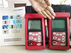 高端烟气分析仪英国凯恩KM950型