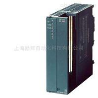 S7-300CP340通信模块西门子模块6ES7340-1CH02-0AE0