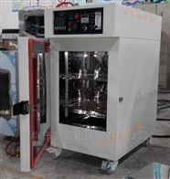 TOG150深圳富易达无氧�化干燥箱
