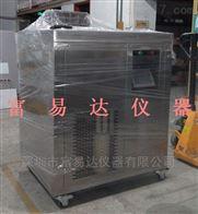 CDW-60-6低温冲击试验仪