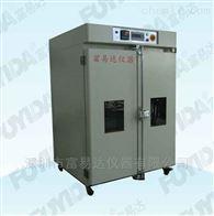 TG1000北京高温恒温试验箱