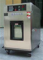 H-80深圳高溫高濕試驗箱