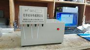 GKF系列硅酸盐分析仪