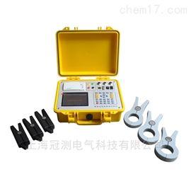 GC7000B便携式三相电能质量分析仪