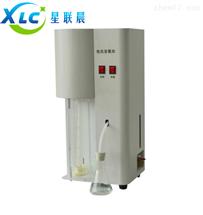 星晨专业生产半自动凯氏定氮仪XC-KDN厂家