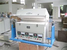 SGQ-6-12三温区快速升降温滑轨炉