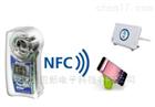 日本PAL-1(NFC)糖度计
