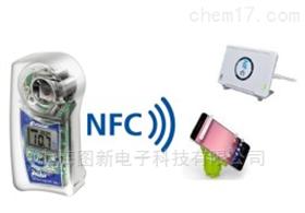 日本PAL-1(NFC)糖度計