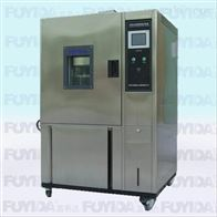 THP225惠州高低温交变∮湿热试验箱