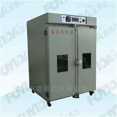 电热鼓风干燥箱DHG-640