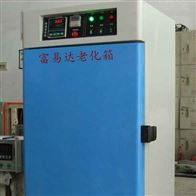 DZF-150高溫鼓風干燥箱