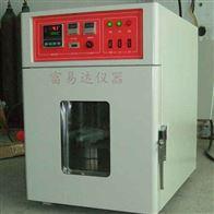 DZF-300精密型電熱鼓風干燥箱