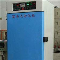 TR-100深圳熱老化試驗箱