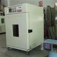 TG-150高溫試驗箱