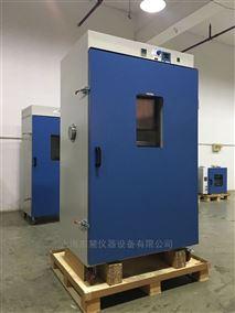DGG-9620A程控干燥箱加装独立限温引线孔