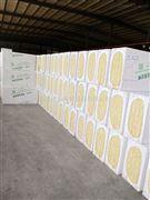 憎水岩棉保温板由于保温工程 玻璃棉卷毡