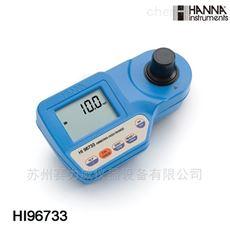 哈納HI96733氨氮微電腦測定儀