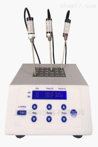 SX200-1 干式恒温器