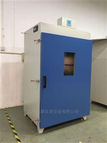 DGG-9620A加装无纸记录仪程控干燥箱