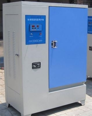 YHX-40B混凝土养护箱