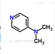 4-二甲氨基吡啶|1122-58-3|高效催化剂原料