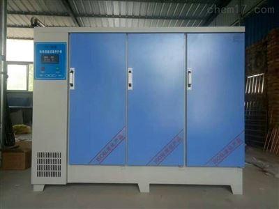 YHX-90B混凝土养护箱