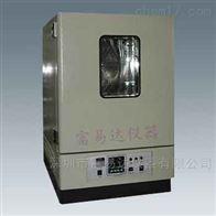TR-80高溫熱老化試驗箱