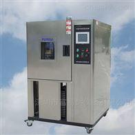 FYD-TLP225苏州高低温试验箱