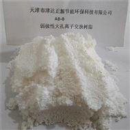 弱极性AB-8型树脂供应ab-8型大孔吸附树脂