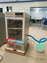 小型恒溫恒濕培養箱