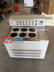 GWDC-4C四点磁力搅拌低温槽