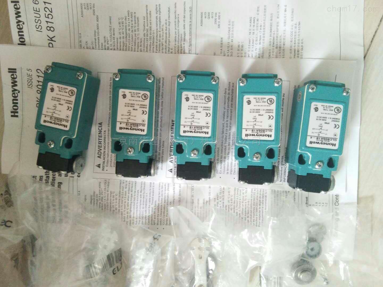 美国霍尼韦尔电磁阀VE4032B1009中国授权