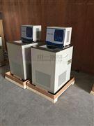 DC系列 低温恒温槽 CYDC-0510加热/制冷可选