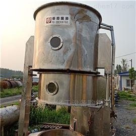 临沂转让二手200型高效沸腾干燥机