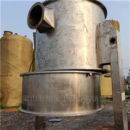 低价出售二手200型高效沸腾干燥机