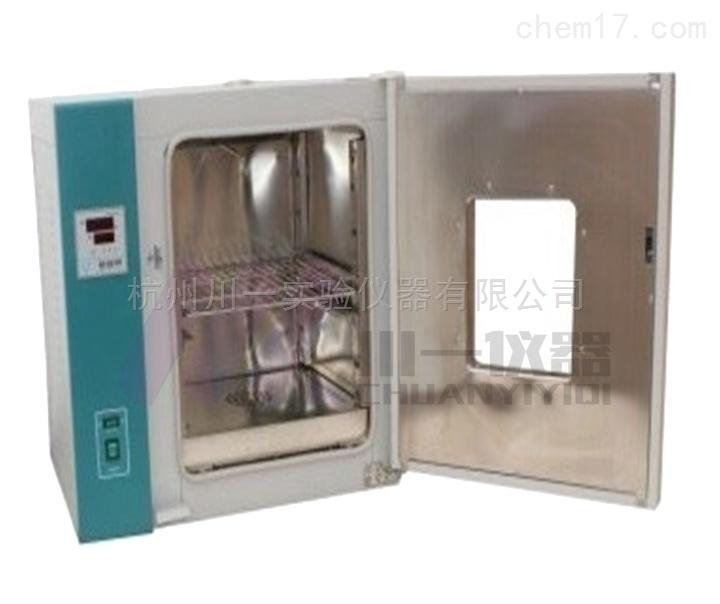 自产自销电热恒温干燥箱WH9020A品质保证