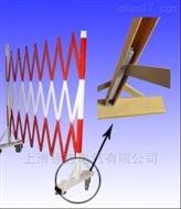 WL双层带式绝缘伸缩围栏