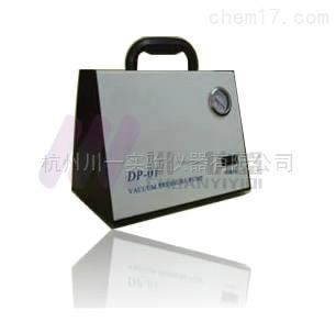 川一无油真空泵DP-01生产厂家