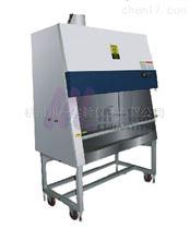 川一生物安全柜BHC-1300IIA2 生產商