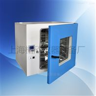 DHG-9145A台式300度电热恒温鼓风干燥箱、DHG-9145A