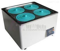 磁力攪拌恒溫水浴鍋EMS-10高低溫可選