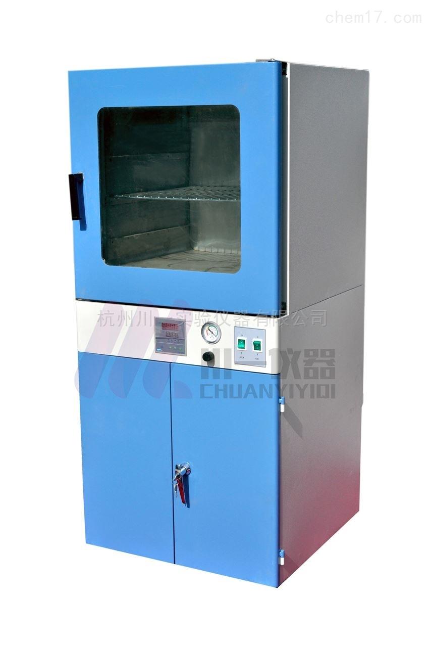 实验室烘箱DZF-6050卧式抽真空干燥箱90升