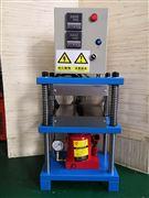 定制平板硫化機