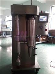 實驗型小型噴霧干燥機CY-8000供應